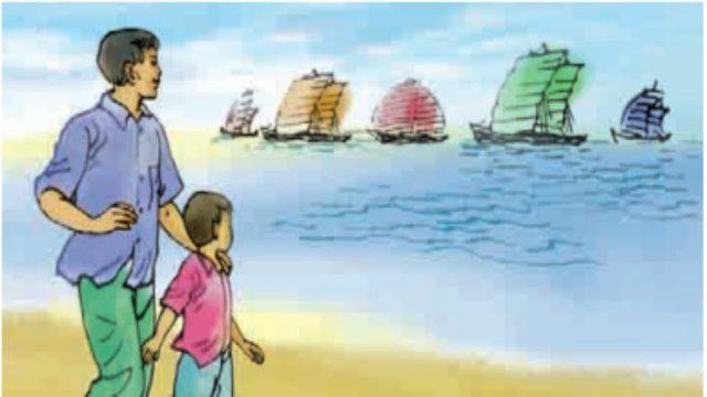 Những cánh buồm (Hoàng Trung Thông) - Cha, những khát khao cho con